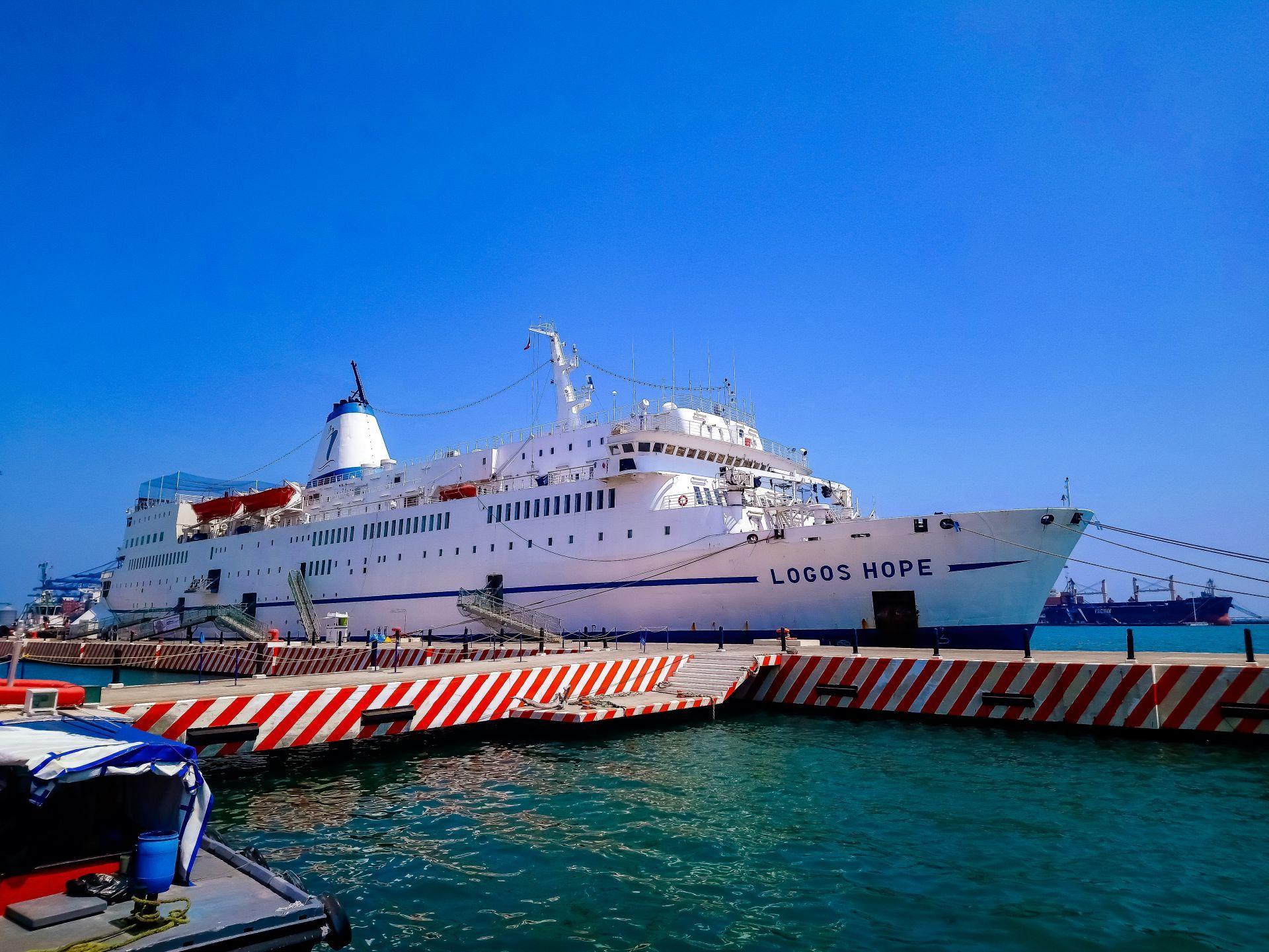 Vista general de la mayor librería flotante atracado en el puerto de Veracruz