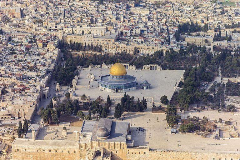 ciudad de Jerusalén capital de israel