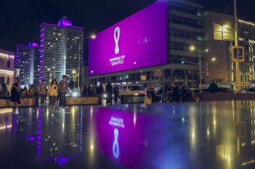 Logo del Mundial de Qatar 2022: Un símbolo del infinito con doble significado